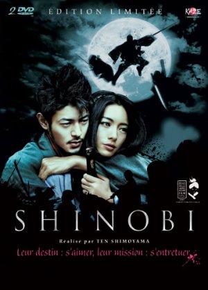 Shinobi édition Limitée