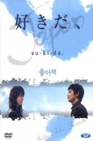 Su-ki-da édition Simple