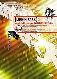 Linkin  Park : Frat Party at the Pankake Festival édition Simple