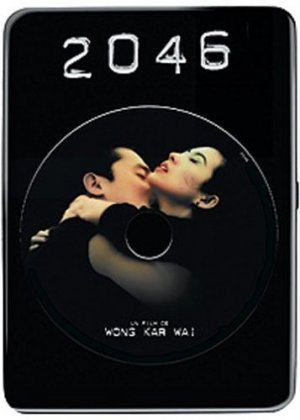 2046 édition Collector 2 DVD