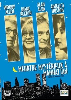 Meurtre mystérieux à Manhattan 1