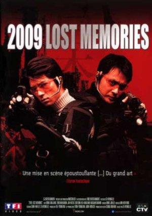 2009 Lost Memories édition Simple