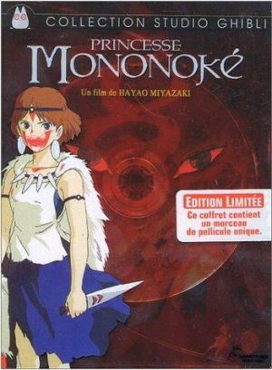 Princesse Mononoké édition édition prestige