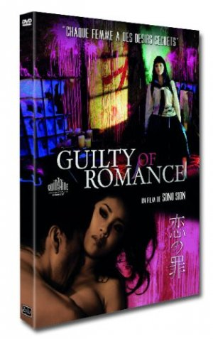 Guilty of romance édition Simple