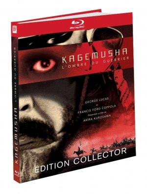 Kagemusha - L'ombre du guerrier édition Collector