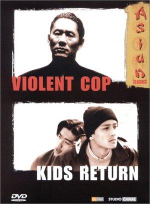 Violent Cop + Kids Return