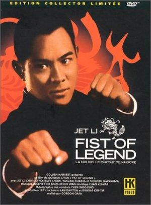 Fist of legend - La nouvelle fureur de vaincre édition Collector