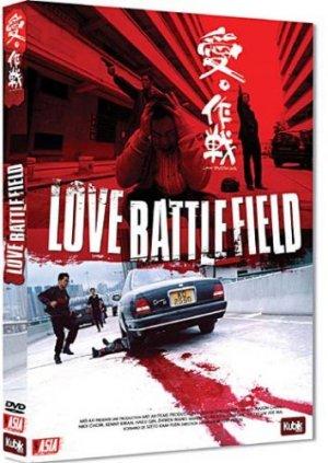 Love Battlefield édition Simple