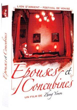 Epouses et Concubines édition Simple