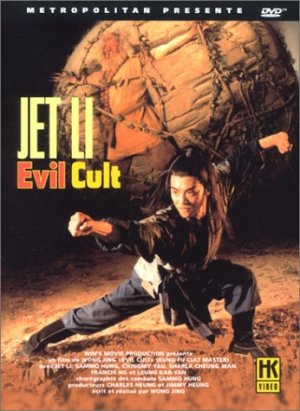 Evil Cult édition Simple