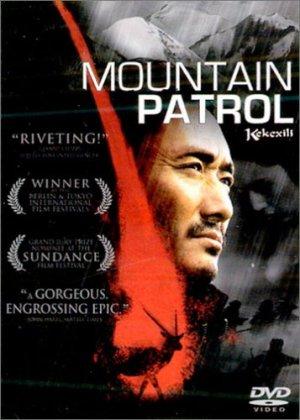 Mountain Patrol édition Simple