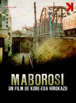 Maborosi édition Simple