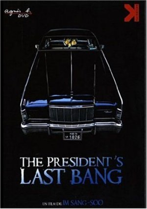 The President's Last Bang édition Simple