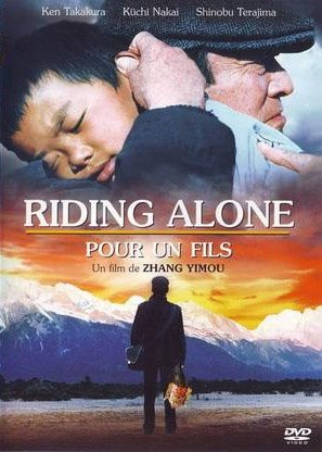 Riding Alone for Thousands of Miles édition Simple