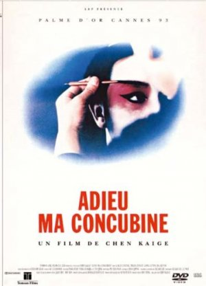 Adieu ma concubine édition Simple