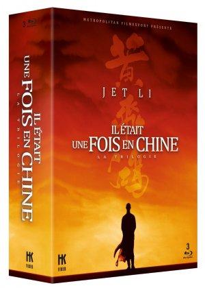 Il était une fois en Chine : La trilogie