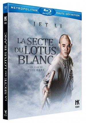 Il était une fois en Chine II - La Secte du Lotus Blanc