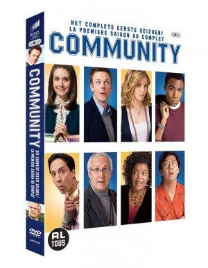Community édition Simple