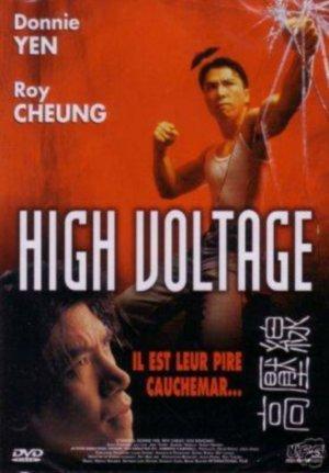 Asian Cop: High Voltage