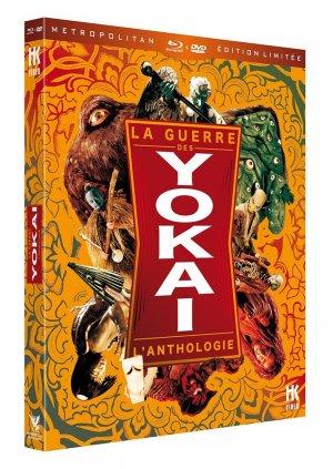 La Guerre des Yokai - Anthologie édition Simple