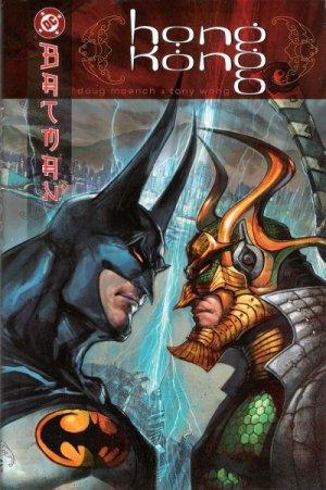 Batman - Hong Kong édition TPB softcover (souple)