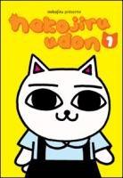 Nekojiru Udon édition SIMPLE