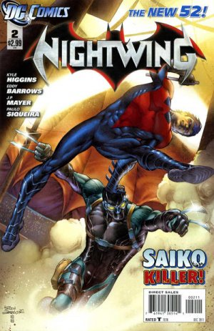 Nightwing # 2 Issues V3 (2011 - 2014) - The New 52