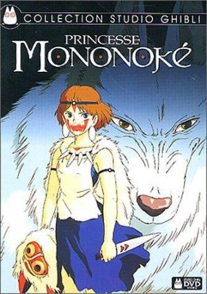 Princesse Mononoke édition SIMPLE
