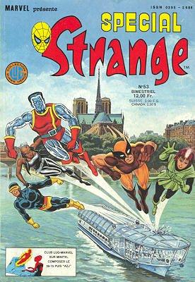 Uncanny X-Men # 53 Kiosque (1975 - 1988)