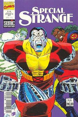 Uncanny X-Men # 94 Kiosque (1989 - 1996)