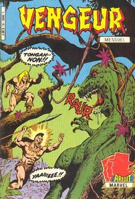 Marvel Spotlight # 10 Kiosque V2 (1985 - 1988)