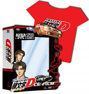 Initial D - 3rd Stage édition COLLECTOR