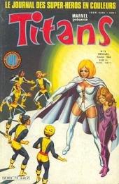Uncanny X-Men # 73 Kiosque (1976 - 1988)
