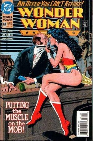 Wonder Woman 81