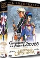 couverture, jaquette Chroniques de la Guerre de Lodoss - La Légende de Crystania  SIMPLE - VO/VF (Kaze) Film