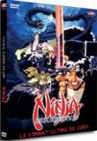 Ninja Resurrection édition SIMPLE