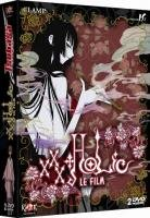 XXX Holic édition FANBOOK  -  VO/VF
