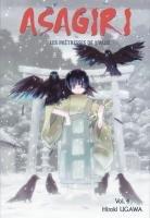 Asagiri, les Pretresses de l'Aube 4 Manga