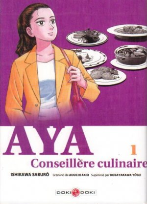 Aya, Conseillère Culinaire T.1