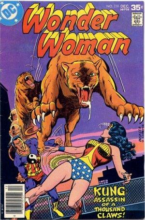 Wonder Woman # 238 Issues V1 (1942 - 1986)