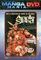 Appleseed édition MANGA MANIA