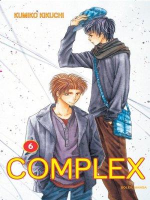 Complex #6