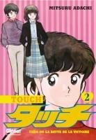 couverture, jaquette Touch - Theo ou la batte de la victoire 2  (Glénat Manga)