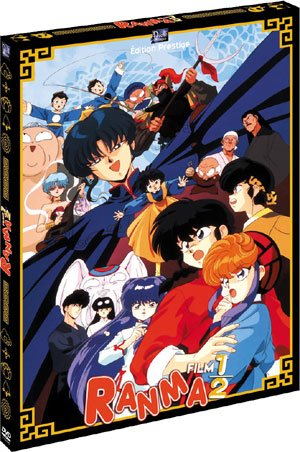 Ranma 1/2 - Film 2 : Rendez Nous Nos Copines ! édition SIMPLE  -  VOSTF