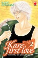Kare First Love T.2
