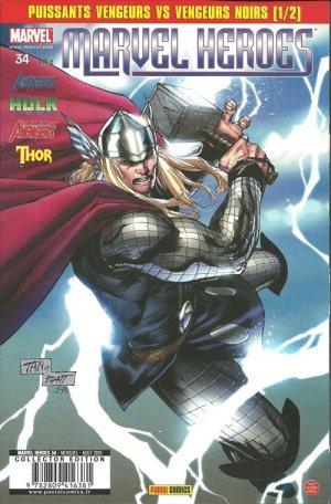 Marvel Heroes 34