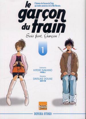 Le Garçon du Train : Sois fort, Garçon ! T.1