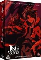 Jing, Roi des Voleurs édition COFFRET - VO/VF