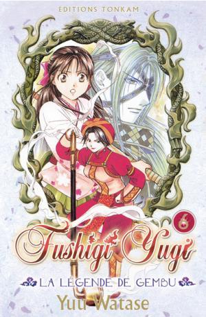 Fushigi Yûgi - La Légende de Gembu #6
