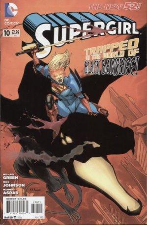 Supergirl # 10 Issues V6 (2011 - 2016)